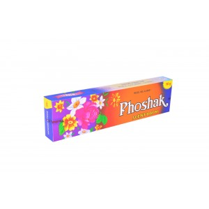 PHOSHAK 50 GRAMS BOXES